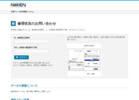 Ntweb.jp thumbnail