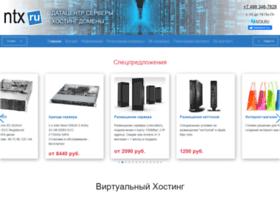 Ntx.ru thumbnail