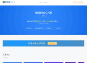 Nuanwo.cn thumbnail