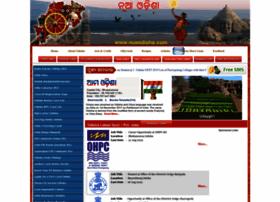 Nuaodisha.com thumbnail