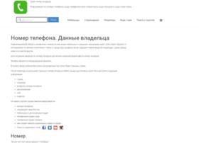Numberphone.ru thumbnail