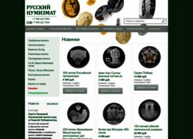 Numismatrus.ru thumbnail