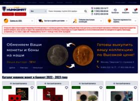 Numizmatik.ru thumbnail
