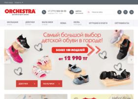 Nur-sultan.orchestra.kz thumbnail