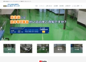 Nuriyuka.jp thumbnail