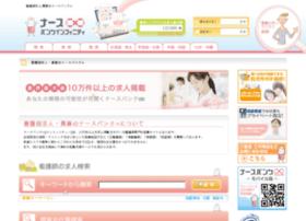 Nursebank-infinity.jp thumbnail
