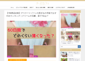 Nursecafe.jp thumbnail