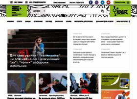 Nus.org.ua thumbnail