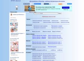 Nv-p.ru thumbnail