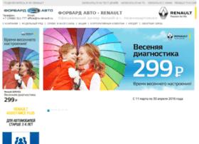 Nv-renault.ru thumbnail