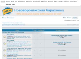 Nvbb.ru thumbnail