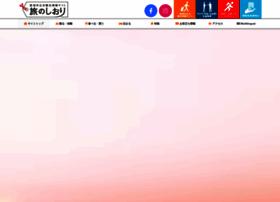 Nvcb.or.jp thumbnail