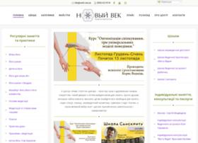 Nvek.com.ua thumbnail