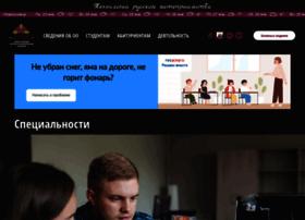 Nvkztet.ru thumbnail