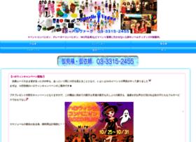 Nvv.co.jp thumbnail