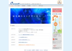Nw21.co.jp thumbnail