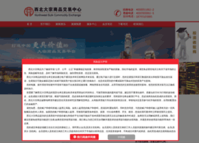 Nwbce.com.cn thumbnail