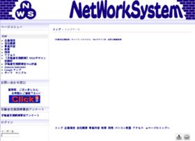Nwsys.co.jp thumbnail