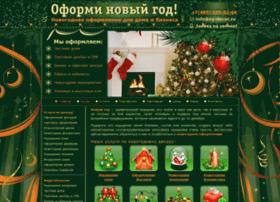 Ny-decor.ru thumbnail