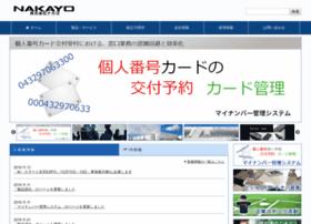 Nyc.co.jp thumbnail