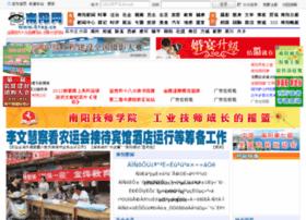 Nynews.gov.cn thumbnail