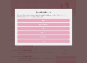 Nyugan-file.jp thumbnail
