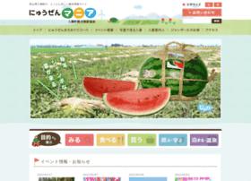 Nyuzen-kanko.jp thumbnail