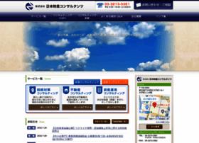 Nzc.co.jp thumbnail
