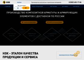 Nzkt.ru thumbnail