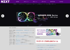 Nzxt.jp thumbnail