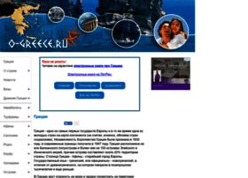 O-greece.ru thumbnail