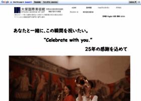 O-museum.or.jp thumbnail