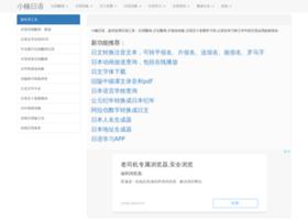 O-oo.net.cn thumbnail