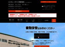 O-syoko.co.jp thumbnail