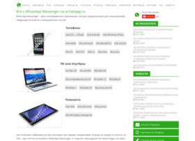 O-whatsapp.ru thumbnail