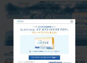 O2optix.jp thumbnail