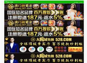O47j6.cn thumbnail
