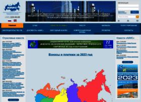 Oaiis.ru thumbnail