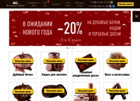 Oakbarrel.ru thumbnail