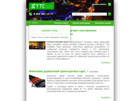 Oao-tts.ru thumbnail