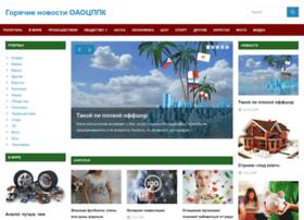Oaocppk.ru thumbnail
