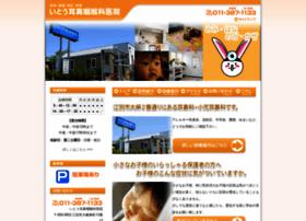 Oasa-itoh-ent.jp thumbnail