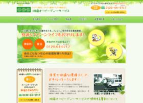 Obd-1.jp thumbnail