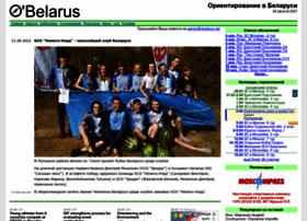 Obelarus.net thumbnail