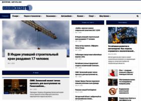 Obhohocheshsya.ru thumbnail