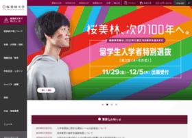 Obirin.ac.jp thumbnail