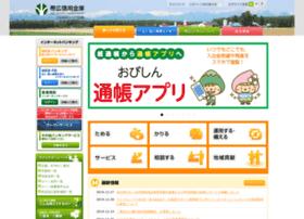 Obishin.co.jp thumbnail