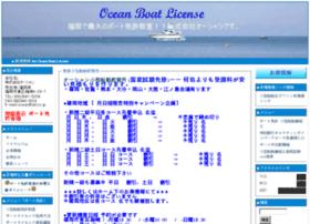 Obl.co.jp thumbnail