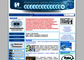 Oblcit.ru thumbnail