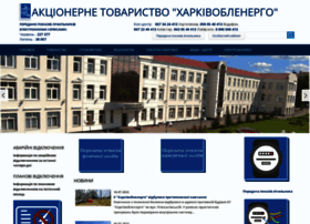 Oblenergo.kharkov.ua thumbnail